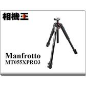 Manfrotto MT055XPRO3 鋁合金三腳架〔中柱可水平調整〕正成公司貨 送腳架袋