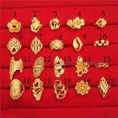 新越南沙金仿黃金戒指女士食指開口可調節歐幣戒指