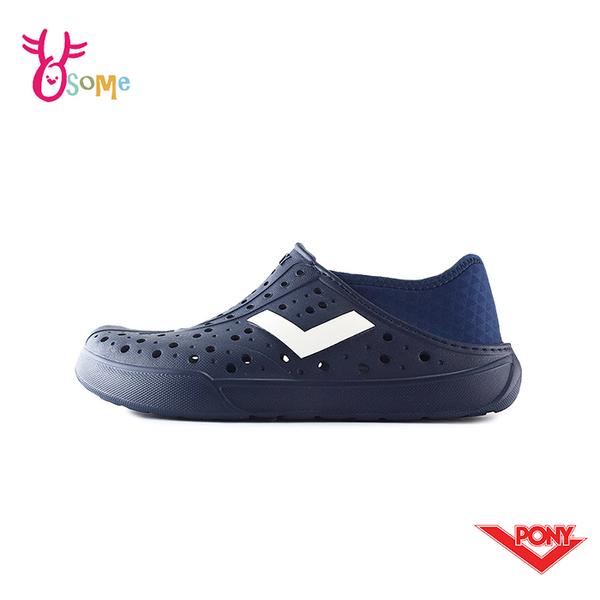 PONY水鞋 男鞋 女鞋 洞洞鞋 可踩後跟 基本款 懶人鞋 水陸鞋 快乾 透氣 軟底 M9462#藍色◆奧森