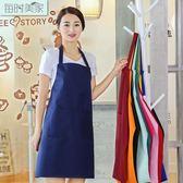 圍裙 每時美家無袖防水圍裙做飯廚師罩衣 服務員廣告圍裙 玩趣3C