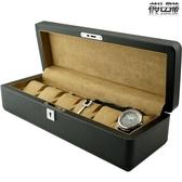 手錶盒 蓓兒丹蒂男式手錶盒女式手錶收納盒6格錶盒黑生日禮品LX 智慧e家