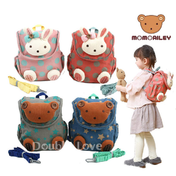 熱銷*必搶☆Double Love☆【LB0004】超可愛圓點小兔/星星小熊布偶防走失包/兒童背包