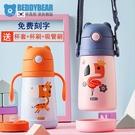 商品任何問題請留言韓國杯具熊兒童保溫杯帶吸管手柄兩用寶寶學飲幼兒園防摔水壺水杯