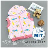 超厚粉紅寶貝鋪棉連帽背心 製MIT 厚款保暖背心外套鋪棉男童女童寶寶baby