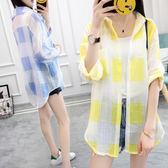 夏裝新款韓版潮寬鬆格子長袖襯衫女中長款韓版防曬衫襯衣學生 艾維朵