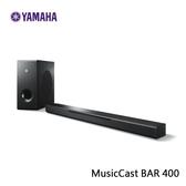 【獨家加贈奇美循環扇+24期0利率】YAMAHA MusicCast BAR 400 - YAS-408 無線家庭劇院 公司貨