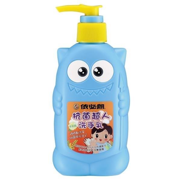 【南紡購物中心】依必朗 抗菌超人洗手乳-茉莉香250ml 一組12入