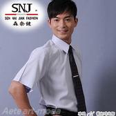 【S-03-1】森奈健-專業自信辦公室男短袖襯衫(芋紫)。(上班族制服 OL粉領套裝 專業形象)