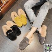 懶人鞋秋季女拖鞋新款韓版百搭毛絨懶人半托平底包頭毛毛外穿時尚冬 年終狂歡