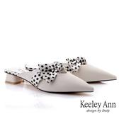 Keeley Ann我的日常生活 甜美緞帶尖頭穆勒鞋(米白色) -Ann系列