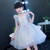 雙12八折大促兒童禮服花童禮服兒童公主裙女童連身裙蓬蓬婚紗主持人走秀鋼琴演出晚禮服