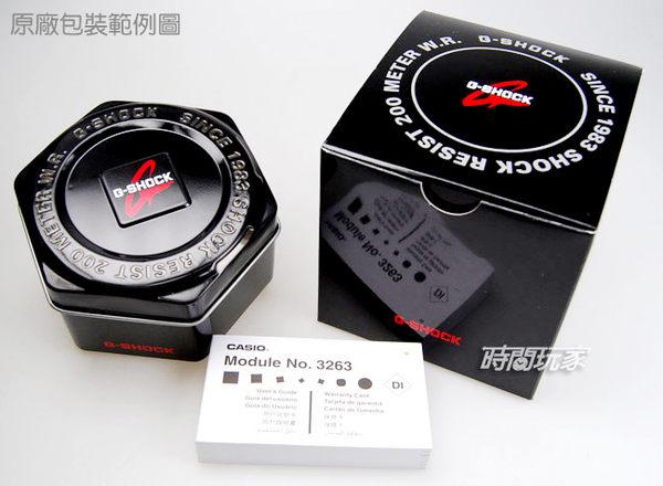 G-SHOCK GAS-100B-7A 指針/數位顯示 強悍太陽能運動休閒錶 男錶 防水手錶 黑X白 GAS-100B-7ADR