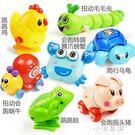 兒童寶寶發條玩具會跑小動物嬰兒幼兒上勁上弦鐵皮青蛙玩具0-1歲CY『小淇嚴選』