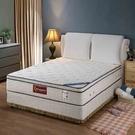 24期0利率 綠能615三線水冷膠獨立筒床墊雙人標準5*6.2尺