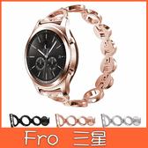 三星 Gear S3 圓形鏤空錶帶 三星錶帶 金屬錶帶 鑲鑽錶帶