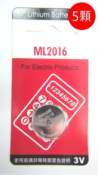 全館免運費【電池天地】CASIO 卡西歐 手錶電池 ML2016 3V 充電式水銀電池 鈕扣電池 5顆