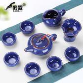辦公室冰裂功夫茶具套裝家用陶瓷泡茶杯茶壺景德鎮茶茶道客廳茶藝