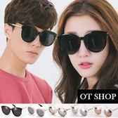 OT SHOP太陽眼鏡‧英倫潮流時尚大圓框墨鏡‧黑色/黑反光/大理石紋/粉色貝殼紋‧現貨四色‧H42