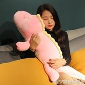 可愛恐龍毛絨玩具公仔抱枕睡覺長條枕床上大娃娃玩偶生日禮物女生   (橙子精品)