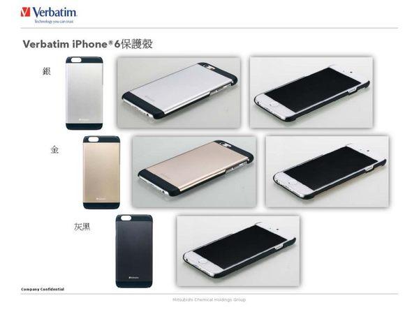 【免運費】Verbatim 威寶 iPhone 6 4.7吋 鋁合金手機保護殼(附贈9H鋼化玻璃螢幕保護貼)-金色x1