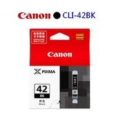 CANON CLI-42BK 原廠墨水匣 (黑)