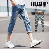 [現貨] 日韓風格後側口袋造型皮標刷白抓破抽鬚設計七分牛仔短褲 有大尺碼【QZZZ140】