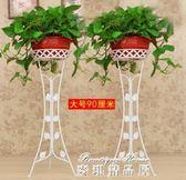 歐式加厚鐵藝花架多層客廳落地陽臺折疊花架綠蘿花架子igo  麥琪精品屋