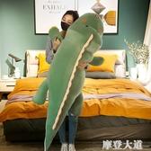 可愛恐龍毛絨玩具熊公仔床上睡覺夾腿超軟抱枕玩偶布娃娃男女生款QM『摩登大道』