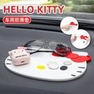 Hello Kitty中控台車內矽膠防滑墊物品擺放墊子耐高溫裝飾擺飾