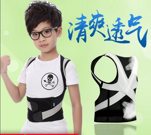 透氣兒童駝背矯正帶成人男女士矯正器隱形衣學生坐姿脊椎矯姿帶U