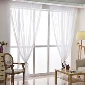 跨年趴踢購白紗隔斷窗紗窗簾布料特價陽臺紗清倉飄窗紗簾客廳成品純色白色
