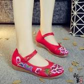 復古中國風燙鉆刺繡繡花鞋子布鞋女單鞋廣場舞蹈鞋漢服配鞋 萬聖節鉅惠