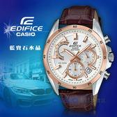 CASIO 手錶專賣店 卡西歐 EDIFICE EFB-510JBL-7A 三眼計時男錶 皮革錶帶 白 藍寶石水晶