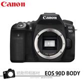Canon EOS 90D Body 單機身 12/31前贈原廠電池 台灣佳能公司貨 分期零利率