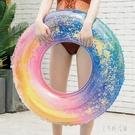 新款閃亮彩色亮片圓形兒童腋下游泳圈 少女...