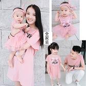 親子裝夏裝新款一家三口全家裝母子母女嬰幼兒家庭裝連身裙t恤