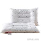 北極絨決明子枕頭枕芯一對裝薰衣草蕎麥學生單人成人護頸枕  YDL