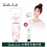 Teeth Lab齒達人 植物高效美白牙膏100g (櫻花香口味)
