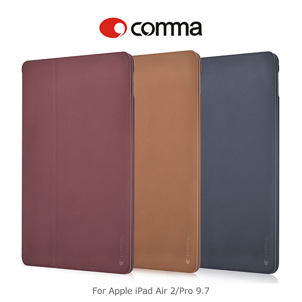 ☆愛思摩比☆comma Apple iPad Air 2 / iPad Pro 9.7 清悅保護套 二折 可立 支架