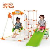 兒童滑梯室內家用秋千折疊攀爬加長款樂玩具xw