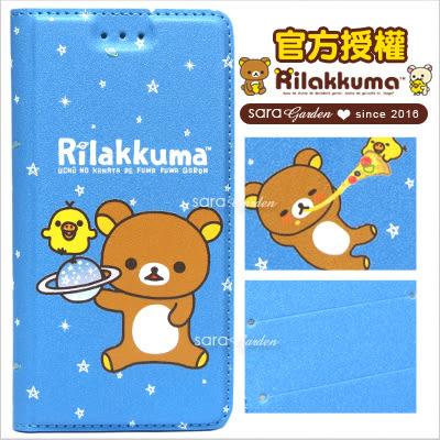 官方授權 拉拉熊 Rilakkuma 拉絲 彩繪 磁吸 iPhone 6 6S Plus 三星 Note5 Note7 手機殼 皮套 披薩星球