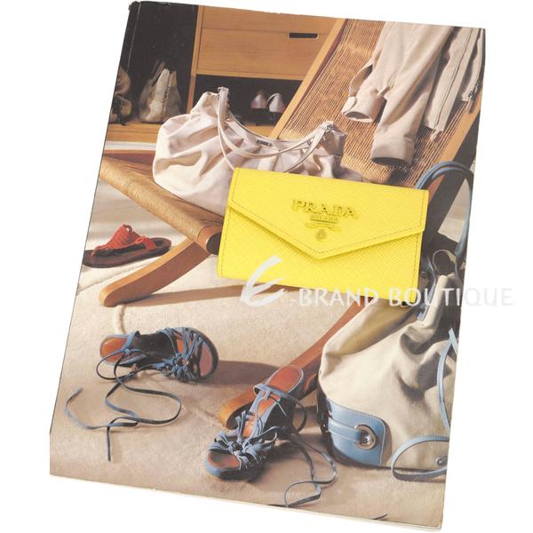 PRADA 浮刻標誌防刮牛皮鑰匙包(檸檬黃) 1920611-66