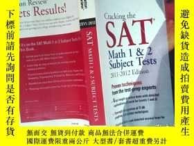 二手書博民逛書店Cracking罕見the SAT Math 1 & 2 Subject Tests, 2011-2012 Edi