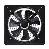 強力大風力工業鐵排風扇12寸換氣扇廚房窗臺排油 JA2511『美鞋公社』