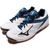 Mizuno 排羽球鞋 Thunder Blade 白 藍 生膠底 基本款 運動鞋 男鞋【PUMP306】 V1GA177015