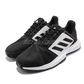 adidas 網球鞋 CourtJam Bounce M Clay 黑 白 愛迪達 男鞋 【ACS】 FX1497