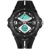 男手錶 男士運動手錶兒童防水電子錶學生多功能腕錶《印象精品》p191