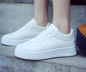 ★J01  ❤ 潮流限定--經典百搭休閒鞋/板鞋/運動鞋/厚底小白鞋 (現貨+預購)