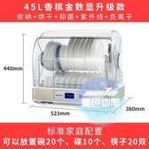 消毒櫃 Hanz/家用小型消毒櫃迷你台式碗櫃紫外線烘干立式不銹鋼保潔T