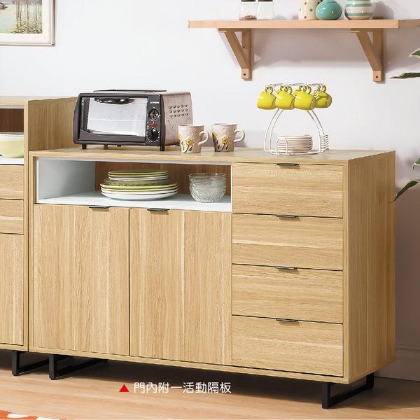 【森可家居】米克4尺收納櫃 8HY415-09 廚房餐櫃 中島 木紋質感 無印北歐風 出清折扣